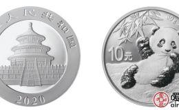 2020版熊貓金銀紀念幣背后的發行意義重大,你了解嗎?