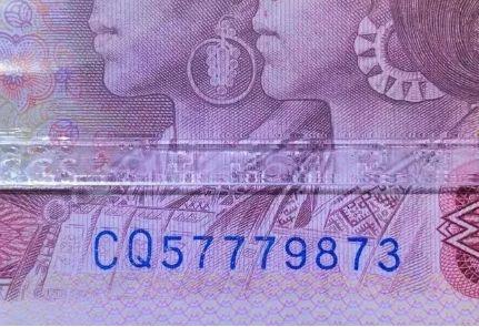80版1元激情电影币最新价格 80版1元现在值多少