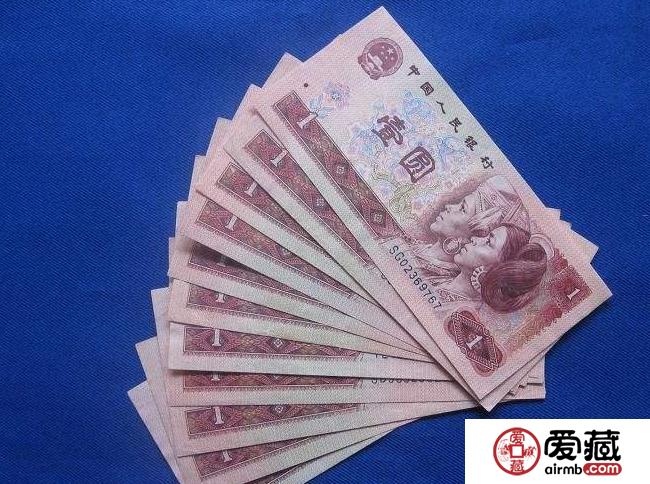 1990年1元人民币最新价格 1990年1元值多少钱