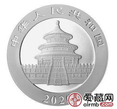2020版熊猫金银纪念币哪些不为人知的改变,你都发现了吗?