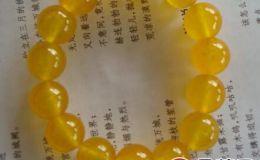 如何鉴定黄色翡翠的真假    鉴定黄色翡翠颜色的方法