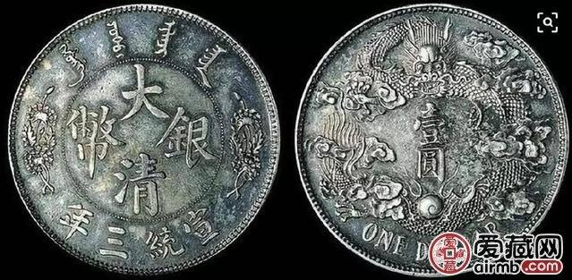 大清银币真伪应该怎么分辨?附最新大清银币价格表