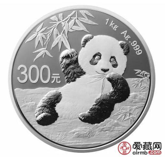 2020版熊猫金银纪念币图案分析介绍,可不可以回购?