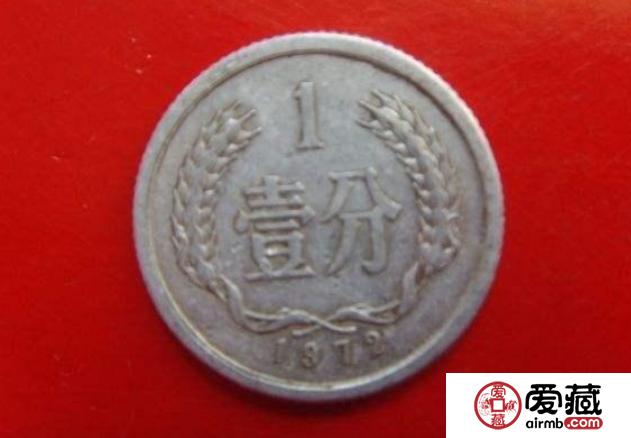 1972年1分硬币值多少钱 72年1分硬币价格