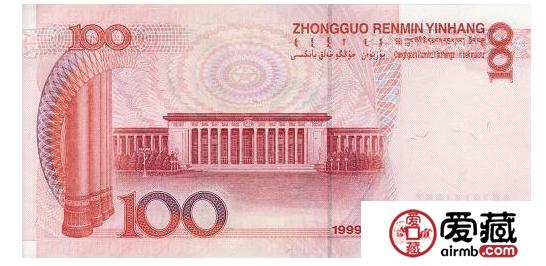99年100元人民币值多少钱 99年100元值得收藏吗