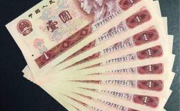 哪些人民币值得收藏 2019年收藏的热点人民币