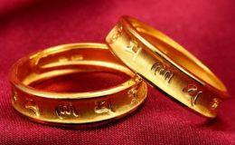 当前黄金首饰价格 黄金首饰多少钱一克