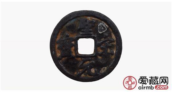 圣宋元宝价值多少钱一枚?怎么分辨真假圣宋元宝?