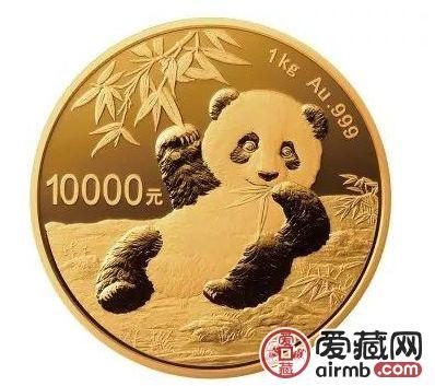 2020版熊猫金银纪念币价格怎么样?是不是根据面额购买?