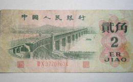 1962二角紙幣值35萬是真的嗎 現在1962二角紙幣多少錢