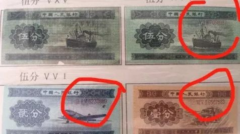 以前的钱现在值多少钱 老钱币价格表最新