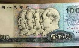 一百块钱在1960年算大款吗 一百块钱现在多少钱