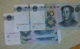 2005版10元人民币暴涨 哪些冠号的最值钱