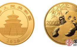 2020版熊猫金银纪念币图案及规格发行量介绍