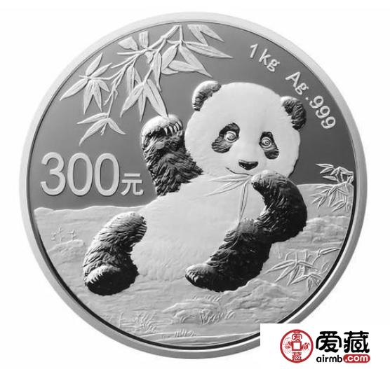 2020版熊猫金银纪念币引发广泛关注,回购业务受到欢迎