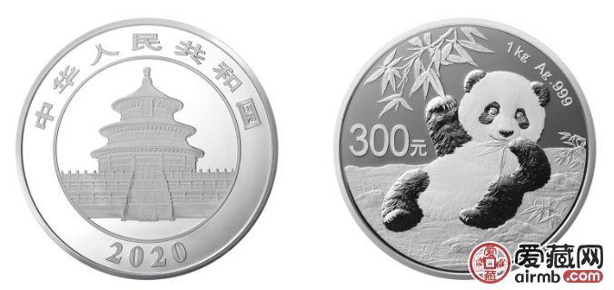 2020版熊猫金银纪念币市场反应怎么样?有没有激情电影空间?