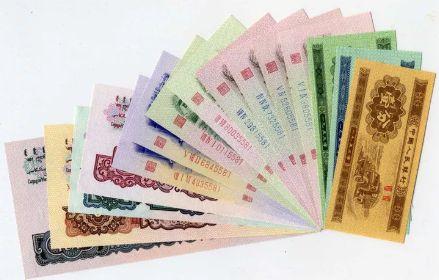 第三套人民币能卖100万 第三套人民币市场价值如何