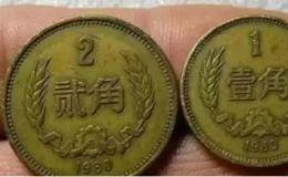 中国50元硬币值多少钱 面值50的硬币图片