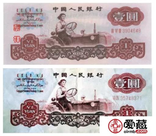 1966年1元钱值多少钱 1966年1元升值