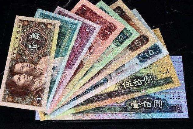 老版的人民幣能值多少錢 最值錢的老版人民幣