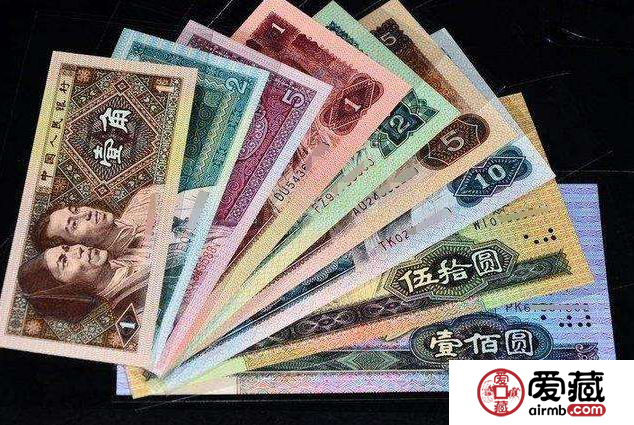老版的人民币能值多少钱 最值钱的老版人民币