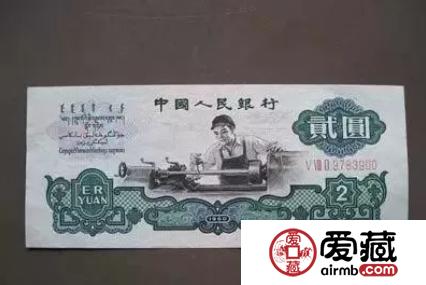 车工2元最新价格香港 车工2元未来还会升值吗