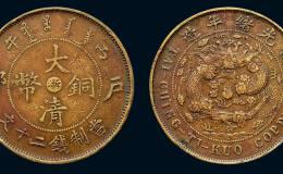怎么准确鉴定大清铜币真伪?附大清铜币价格表介绍