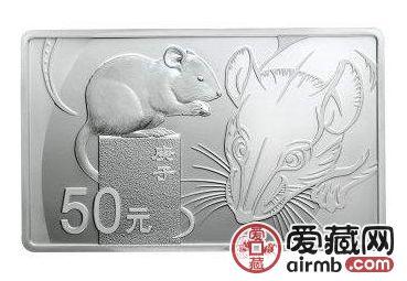 2020年鼠年金银纪念币图案及发行规格数量介绍