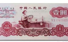 第三套人民币2冠一元多少钱及图片