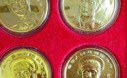 1993年24k鍍金紀念章 1993紀念章多少錢