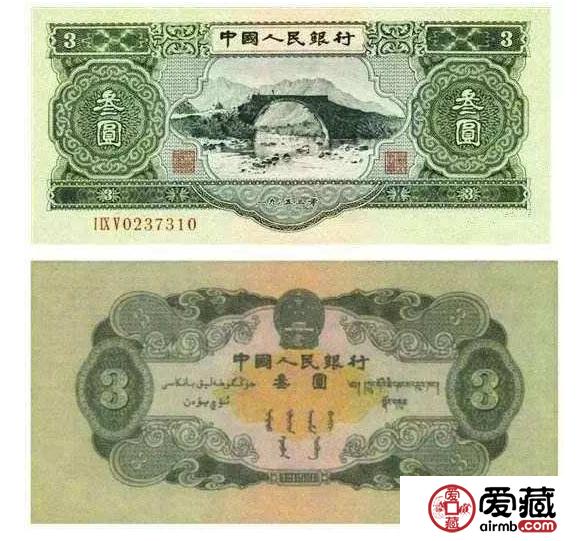 一元钱纸币12万 一元钱纸币12万价格及图片