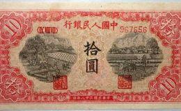 紅色的10元值多少錢一張 老版紅色10元價格表及圖片
