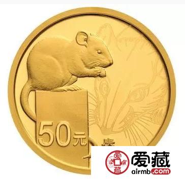 2020鼠年金银纪念币有哪些规格?可以按面值购买吗?
