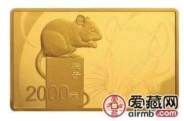 2020鼠年金银纪念币发行量缩减,激情电影风险大不大?