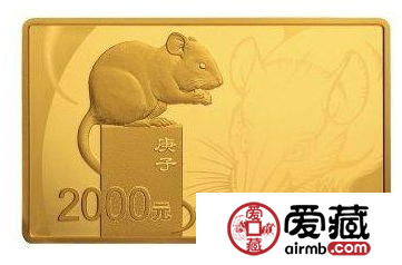 2020鼠年金银纪念币发行量缩减,收藏风险大不大?