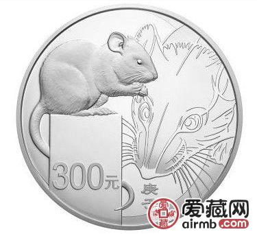 2020鼠年金銀紀念幣圖案受到關注,鼠年金銀紀念幣價格預估