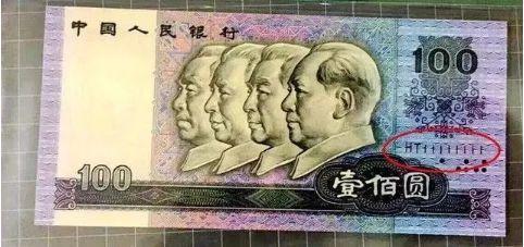 老版100元人民幣值多少錢 一張價值上萬元