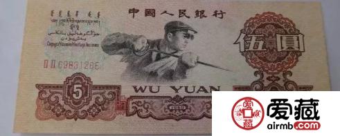 1960年5元纸币最新价格 1960年5元收藏价格表