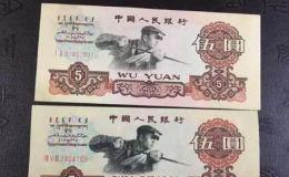 1960年5元人民币值多少钱 1960年5元升值空间扩涨