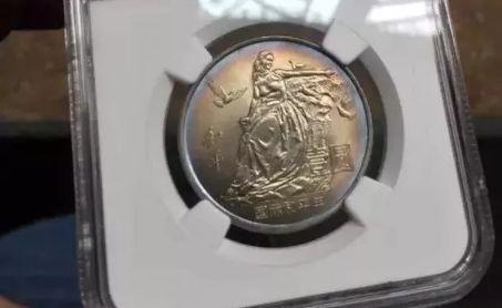 1986壹圓和平硬幣12萬 1986年硬幣值多少錢