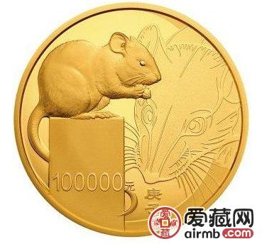 2020鼠年金銀紀念幣出現10萬元面額,受到大家關注