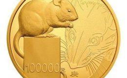 2020鼠年金银纪念币出现10万元面额,受到大家关注