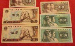 1980纸币价格 1980纸币价格表2019