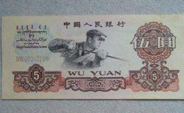 1960年5元人民币价格 1960年5元现在多少钱