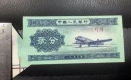 第三套人民币2分值多少钱 第三套2分纸币价格