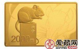 2020鼠年金银纪念币发行关注高,别错过最佳购买时机