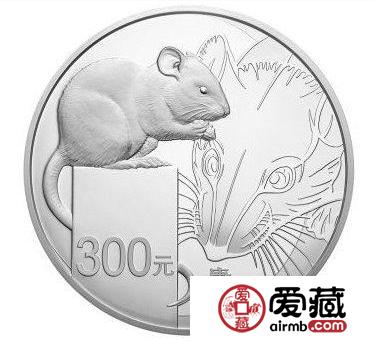 2020鼠年金银纪念币引发关注,为什么鼠是生肖第一位?