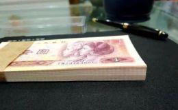 紅1元人民幣1980價格 這樣一張價值漲了300倍
