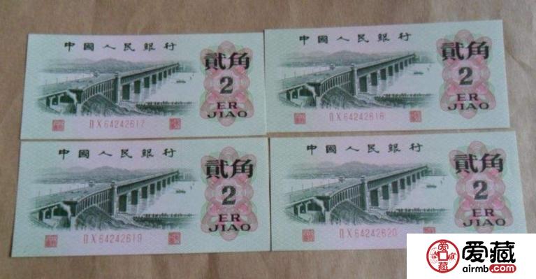 1962年2角纸币价格表 一张2角现在值多少钱