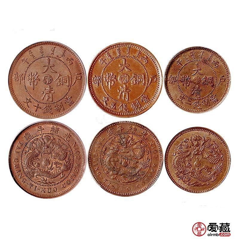 怎样一眼分辨真假大清铜币?大清铜币图片及价格详解
